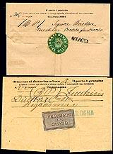 Moduli Telegramma Storia Postale